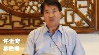 昌硕科技(上海)有限公司电子厂2015年招聘宣传片