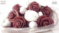 创意翻糖蛋糕 草莓巧克力玫瑰花制作教程