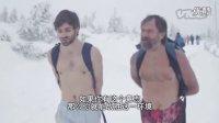VICE人物精选 VICE 肖像:冻不死的荷兰冰人