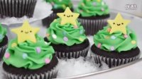 创意翻糖蛋糕 圣诞树杯子蛋糕制作教程