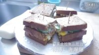 唐爆爆  |  金枪鱼鸡蛋三明治