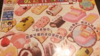 爱茉莉兒の食玩世界 2015 甜品小厨房制作蛋糕卷 38