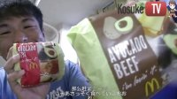 日本蓝蓝路芥末酱鳄梨汉堡是什么鬼 日本妹子爱吃鳄梨哦 155