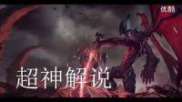 超神解说:钻石组暗裔剑魔,吞噬者打野,逆风实力2挑4,爆炸输出