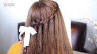 The Dutch Waterfall Braid _ Cute Girls Hairstyles荷兰瀑布编发