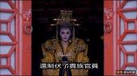 19分钟看完3690分钟的电视剧《武媚娘传奇》 82