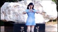 视频: 【菓菓o妖】恋爱应援团~七夕快乐~-安心亚
