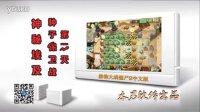 【屌丝玩转】植物大战僵尸2中文版 神秘埃及 种子保卫战 第2天