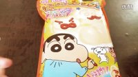 【苏寒】日本の食玩之蜡笔小新布丁