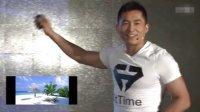 寻找快乐的源泉 - FitTime 即刻运动创始人 Mike Ling演讲