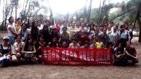 2015年8月17日~18日目屿岛露营团队活动回顾(福州晴天户外)