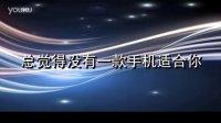 oppor7plus  魅族mx5 小米note 魅族魅蓝note2与苹果6plus区别