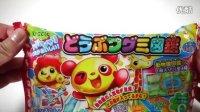 日本食玩 Kracie DIY Candy Kit - Gummy Zoo Animals