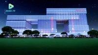 科学BangBangBang 三维生态 未来城市