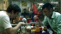 视频: ◎越南电影:伴雨行(中文字幕)