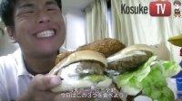 秋天来了 日本秋日限定赏月肉堡和蘑菇厚肉堡 美味合体 178