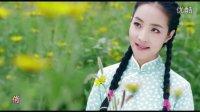 《姐妹花》MV----王二妮 王小妮(超高清版)