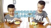 爸爸de厨房 2015 桂圆纸杯蛋糕和桂圆红枣打蛋 11