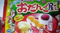 【喵博搬运】【日本食玩可食】团子鲷鱼烧和果子P1