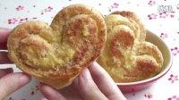 心形椰蓉面包|水果厨房