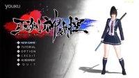 【电玩堂】小许《巫剑神威控》试玩解说:日系美少女福利格斗游戏?
