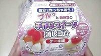 【喵博搬运】【日本食玩 -不可食】蛋糕橡皮擦o《^▽^》o