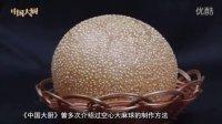 空心芝麻团的做法(空心大麻球)