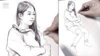 「国君美术」刘雪松人物速写坐姿_速写教学视频_速写人物