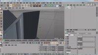 C4D学习基础课视频教程20 细分曲面