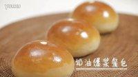 【圆猪猪烘焙课堂24】3分钟学做奶油爆浆餐包