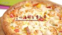 芝心海鲜至尊批萨 圆猪猪实用唯美系列烘焙教学视频