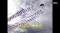 发小同学聚会视频纪念版(99之日,久久情)