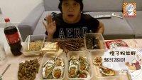 238【处女座的吃货】中国吃播,国内吃播,投稿吃出个未来·吃饭直播真的是什么都吃,大胃王减肥美食视频美食人生