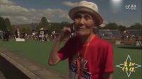 日本104岁老人每天跑步3公里 冲击新百米纪录