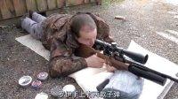 獵奇  第八十五集  狙击手罗伊清剿野兔