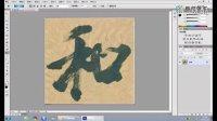 [PS]PS教程Photoshop基础案例学习教程之通道文字抠图