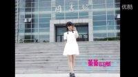 视频: 【菓菓o妖】Hide and seek