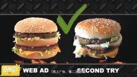 食物与广告不符 中英美快餐店PK换不换 06