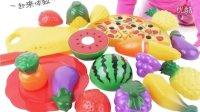 史上最牛手工水果切切看过家家互动小游戏★萌宝星际大战★各种蔬菜水果切切玩具总动员