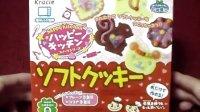 【喵博搬运】【日本食玩-可食】动物软饼干《づ。◕‿‿◕。》づ