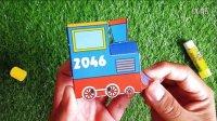 ★趣味纸立方★3D托马斯小火车折纸教程★亲子游戏手工制作