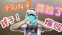 小RiN子の食玩 2015 哪里买食玩 喜欢bigbang吗 露脸第三弹 69