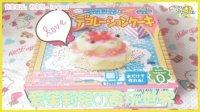 爱茉莉兒の食玩世界 2015 花型双层奶油蛋糕 52