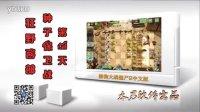【屌丝玩转】植物大战僵尸2中文版 狂野西部 种子保卫战 第1天