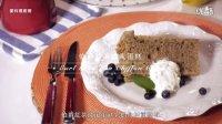 伯爵紅茶戚風蛋糕 Tea Chiffon Cake - 愛料理《美味正前方》