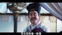 彝语电影 越光宝盒 彝语版 下集