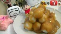 今晚和我一起吃日本中秋节美食月见团子 179