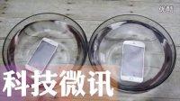 【科技微讯】iPhone 6s (+) 防水性能强