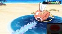 【XY小源实录】口袋妖怪红宝石3DS复刻版 第5期 古代壁画