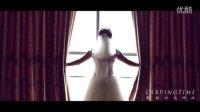 雕刻时光婚礼电影作品——《夏日芬芳》